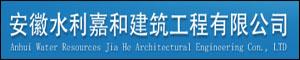 乐动体育官网乐动体育app嘉和建筑.jpg
