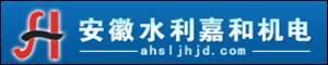 乐动体育官网乐动体育app嘉和机电.jpg