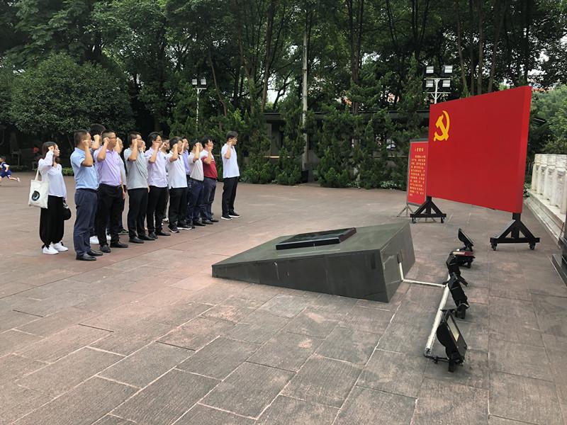 干部作风建设重庆_安徽水利开发有限公司