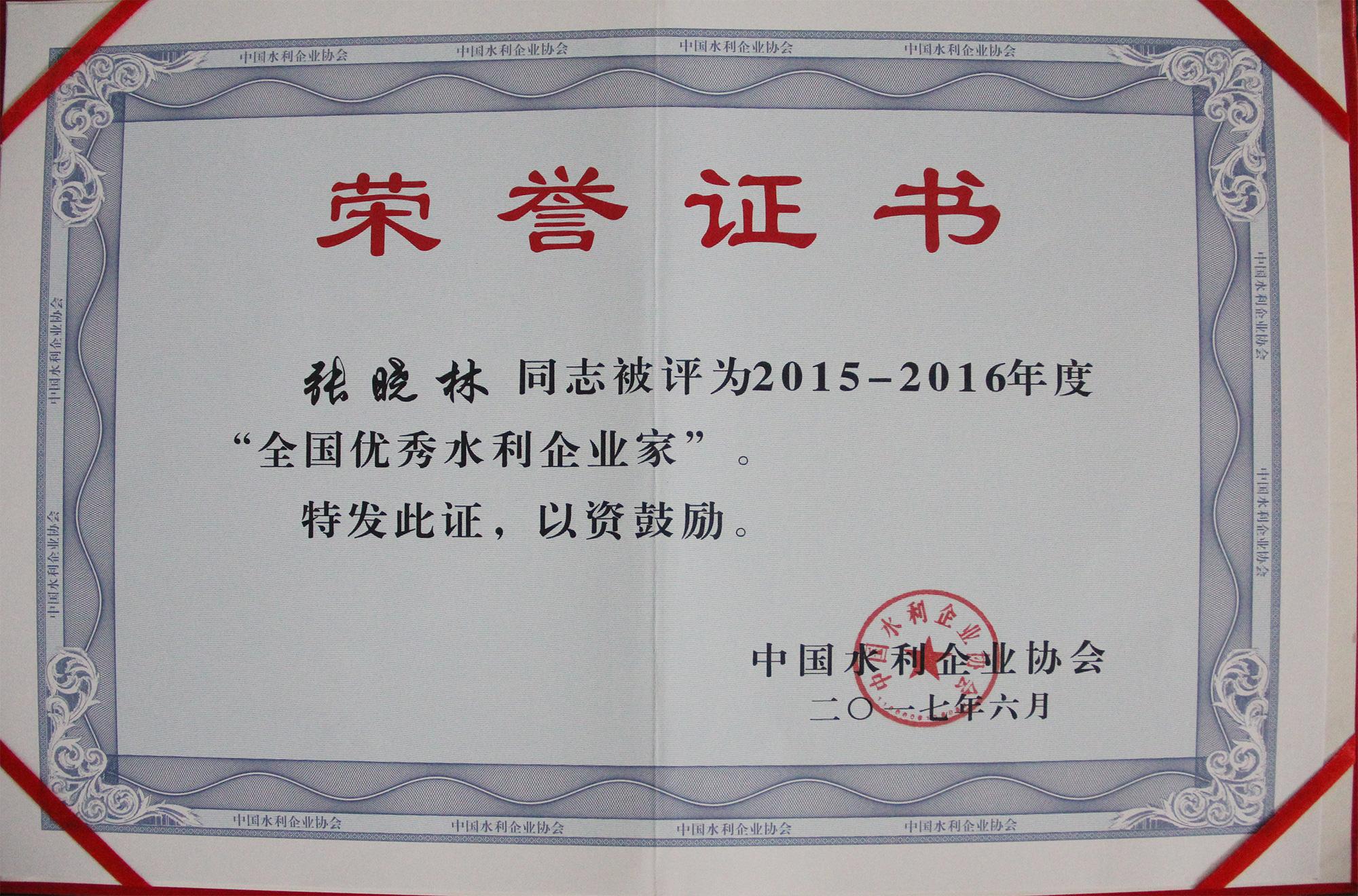 安徽省直事业单位_安徽水利开发有限公司